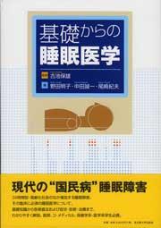 書籍のカバー画像