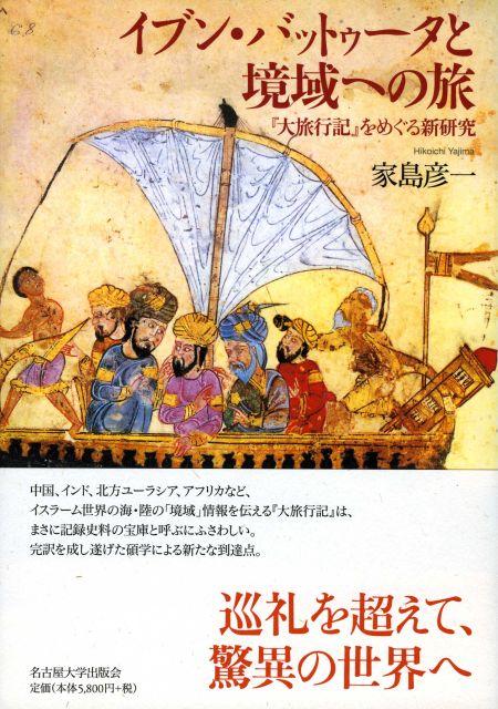 書籍画像のサムネール